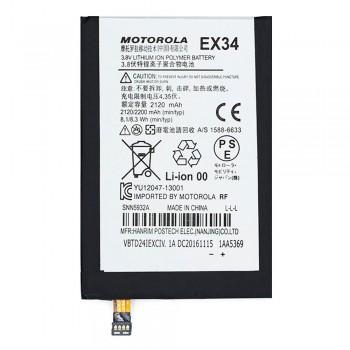Аккумулятор Motorola EX34 (2120 mAh)