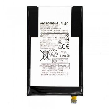 Аккумулятор Motorola FL40 (3425 mAh)