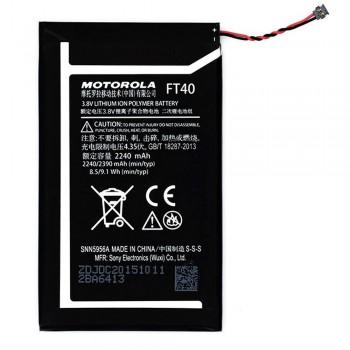 Аккумулятор Motorola FT40 / ET40 (2240 mAh)