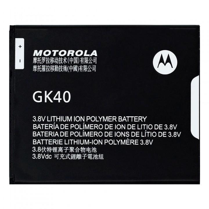 Аккумулятор Motorola GK40 (2800 mAh)