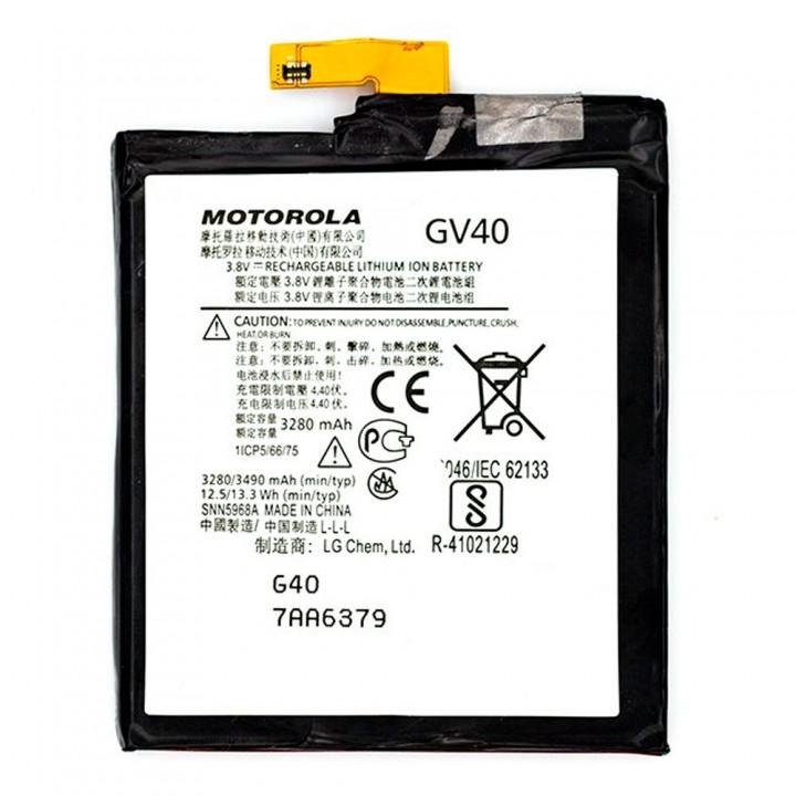 Аккумулятор Motorola GV40 (3280 mAh)