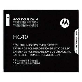 Аккумулятор Motorola HC40 (2200 mAh)