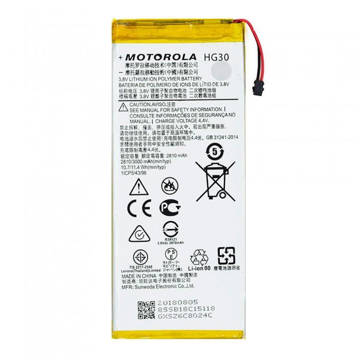 Аккумулятор Motorola HG30 (3000 mAh)