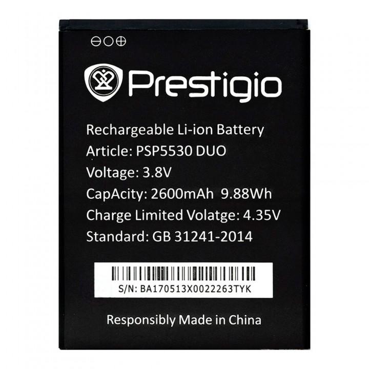 Аккумулятор Prestigio PSP5530 DUO (2600 mAh)