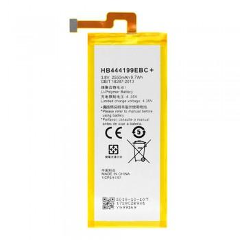 Аккумулятор Huawei HB444199EBC+ (2570 mAh)