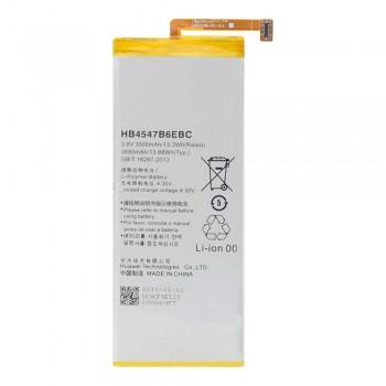 Аккумулятор Huawei HB4547B6EBC (3600 mAh)