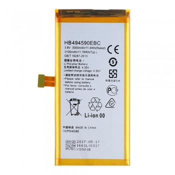 Аккумулятор Huawei HB494590EBC (3000 mAh)