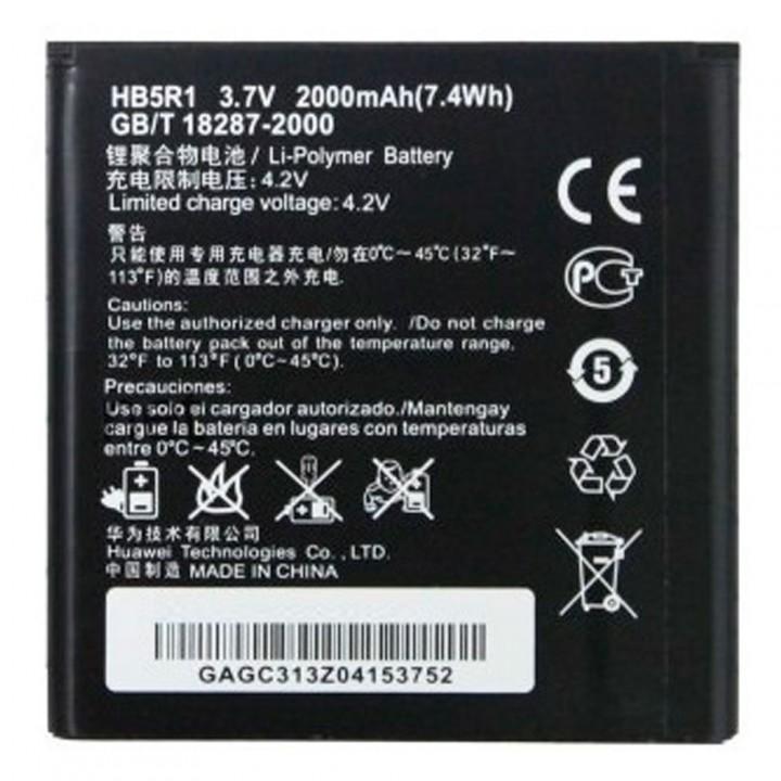 Аккумулятор Huawei HB5R1 (2000 mAh)