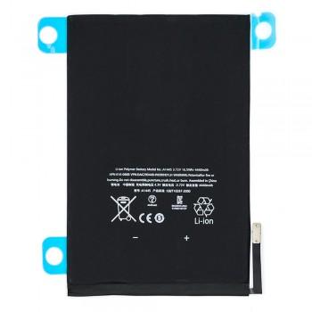 Аккумулятор iPad A1445 для Apple iPad Mini (2012) (4440 mAh)