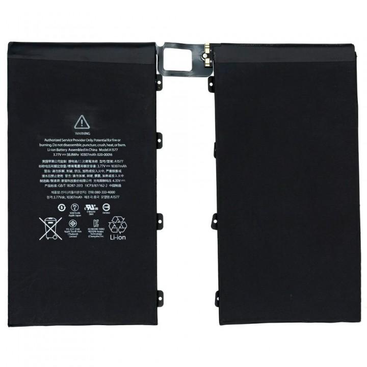 Аккумулятор iPad A1584 для Apple iPad Pro 12.9 (2015) (10307 mAh)