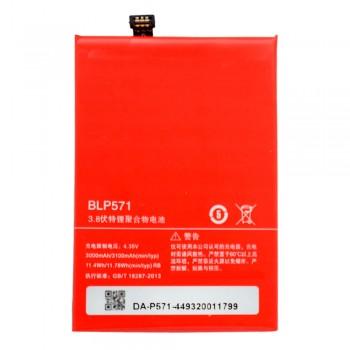 Аккумулятор OnePlus BLP571 для OnePlus One (3100 mAh)