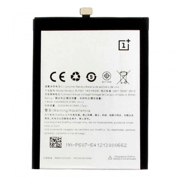 Аккумулятор OnePlus BLP607 для OnePlus X (2525 mAh)