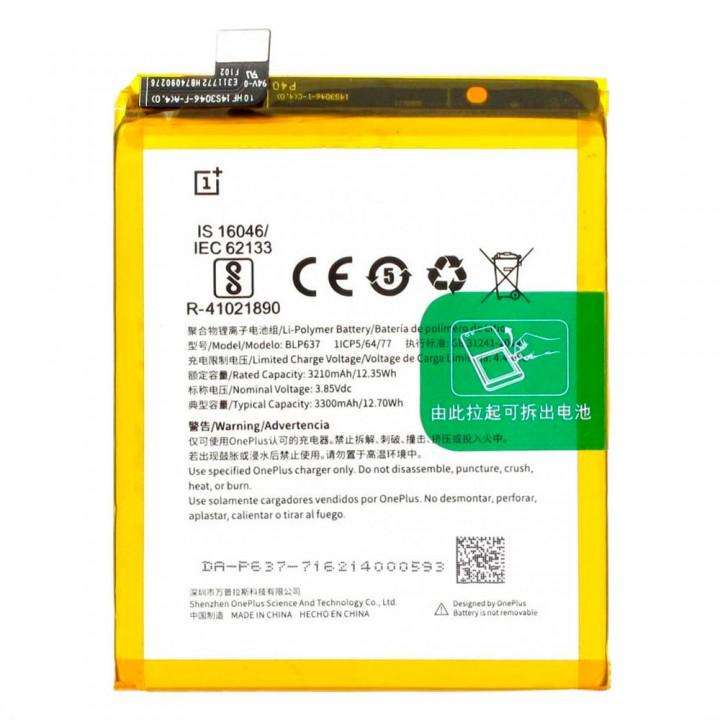 Аккумулятор OnePlus BLP637 для OnePlus 5 / OnePlus 5T (3300 mAh)