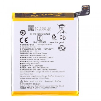Аккумулятор OnePlus BLP685 для OnePlus 6T (3300 mAh)