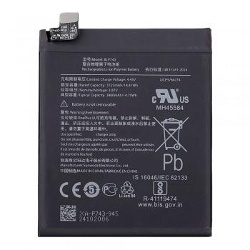 Аккумулятор OnePlus BLP743 для OnePlus 7T (3725 mAh)