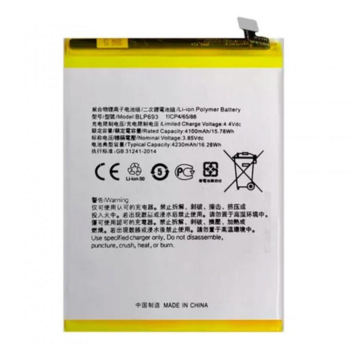 Аккумулятор Oppo BLP693 для Oppo Realme 3 (4230 mAh)