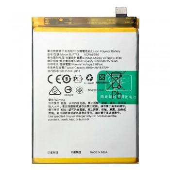 Аккумулятор Oppo BLP713 для Oppo Realme 3 Pro (4045 mAh)
