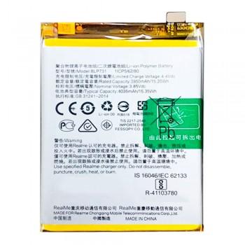 Аккумулятор Oppo BLP731 для Oppo Realme 5 Pro (4035 mAh)