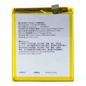 Аккумулятор Oppo BLP741 для Oppo Realme XT (4000 mAh)
