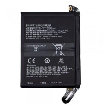 Аккумулятор Oppo BLP749 для Oppo Realme X2 Pro / Reno Ace (4000 mAh)