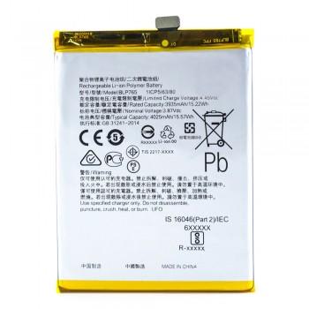 Аккумулятор Oppo BLP765 для Oppo A91 (4025 mAh)