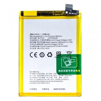 Аккумулятор Oppo BLP791 для Oppo Reno 4 (4015 mAh)