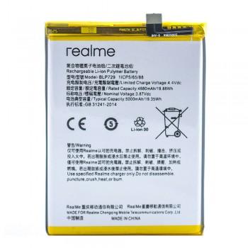 Аккумулятор Oppo BLP729 для Oppo Realme 5 / Realme 5s / Realme C3 (5000 mAh)