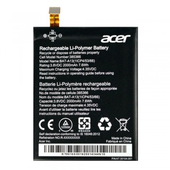 Аккумулятор Acer BAT-A13 (2000 mAh)