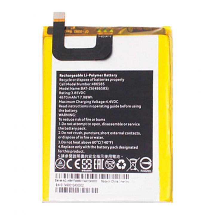 Аккумулятор Acer BAT-Z6 (4670 mAh)