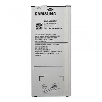 Аккумулятор EB-BA510ABE для Samsung A510 Galaxy A5 (2016) (2900 mAh)