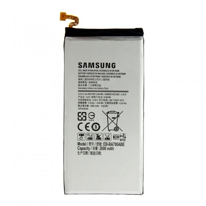 Аккумулятор EB-BA700ABE для Samsung A700 Galaxy A7 (2015) (2600 mAh)