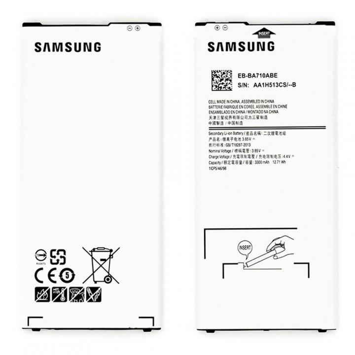 Аккумулятор EB-BA710ABE для Samsung A710 Galaxy A7 (2016) (3300 mAh)