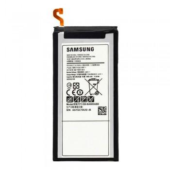 Аккумулятор EB-BA900ABE для Samsung A900 Galaxy A9 (4000 mAh)