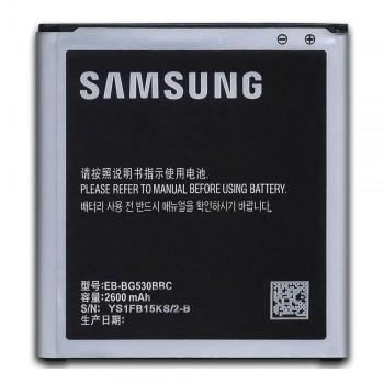 Аккумулятор EB-BG530BBC для Samsung Galaxy G530 / J320 / J500 (2600 mAh)