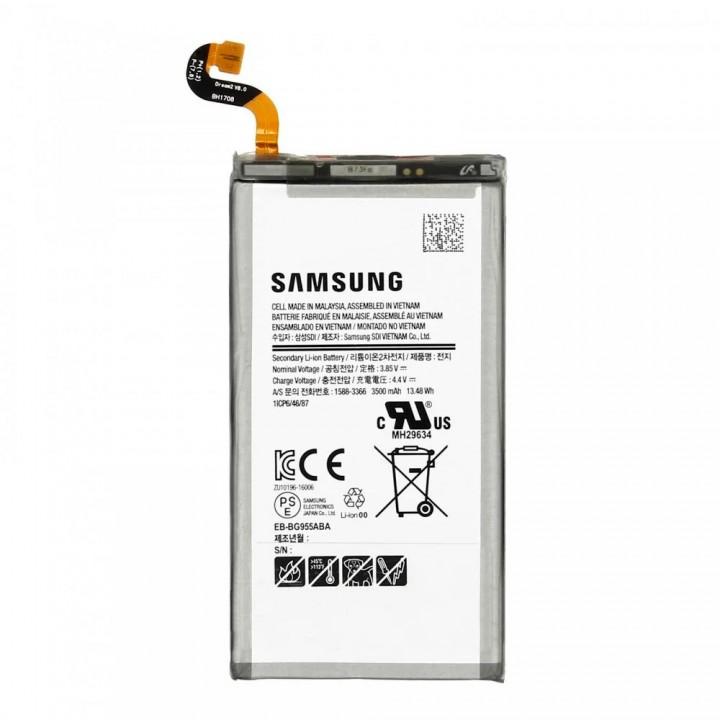 Аккумулятор EB-BG955ABA для Samsung G955 Galaxy S8 Plus (3500 mAh)