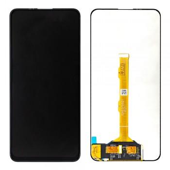 Дисплей Vivo V15 / Vivo S1 с тачскрином (Black)