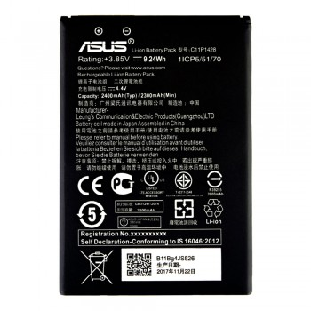 Аккумулятор Asus B11P1428 (2070 mAh)