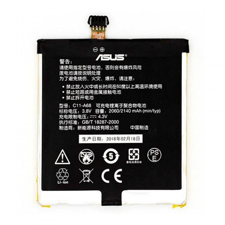 Аккумулятор Asus C11-A68 (2140 mAh)