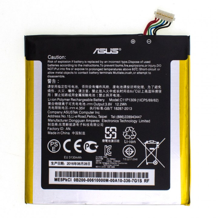 Аккумулятор Asus C11P1309 (3200 mAh)
