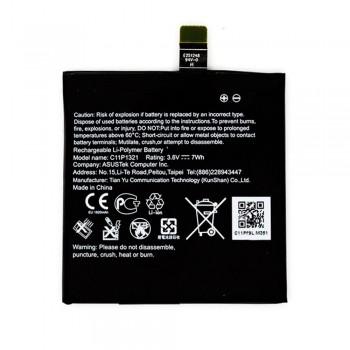 Аккумулятор Asus C11P1321 (1850 mAh)