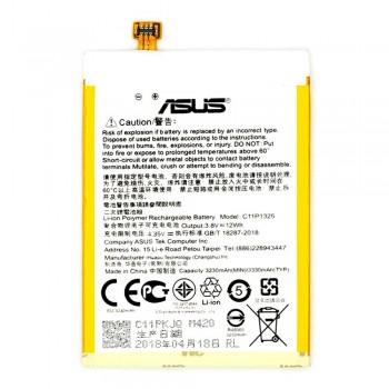 Аккумулятор Asus C11P1325 (3300 mAh)