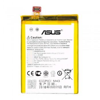 Аккумулятор Asus C11P1410 (2500 mAh)