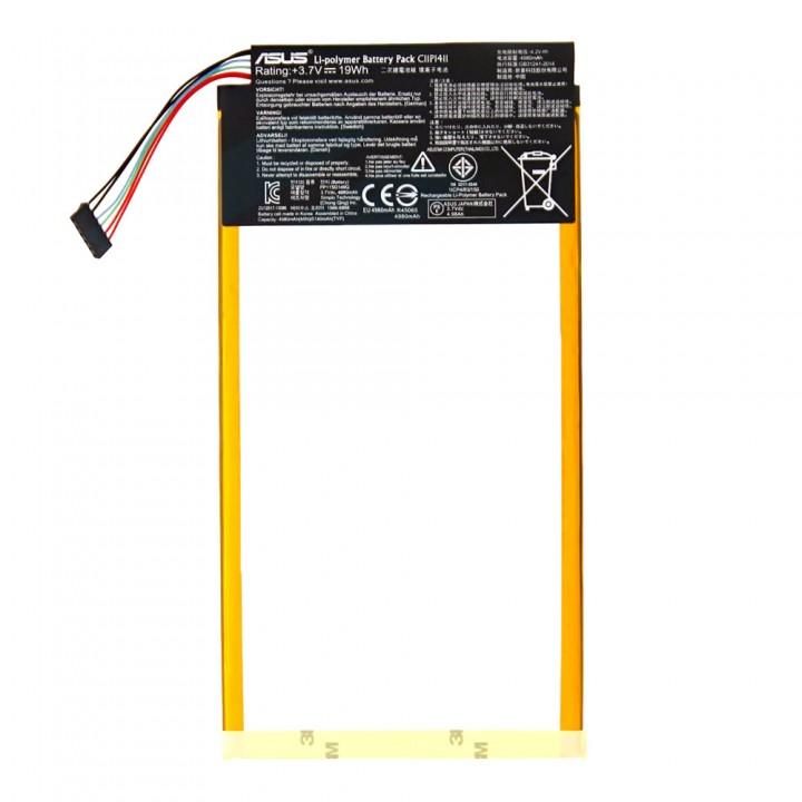 Аккумулятор Asus C11P1411 (5000 mAh)