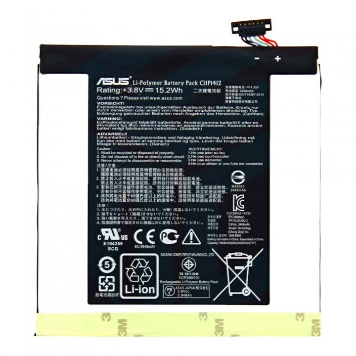 Аккумулятор Asus C11P1412 (3950 mAh)