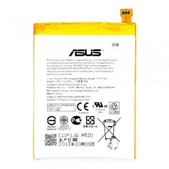 Аккумулятор Asus C11P1423 (2500 mAh)