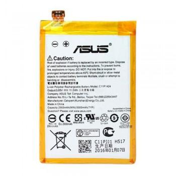 Аккумулятор Asus C11P1424 / C11PBCI (3000 mAh)