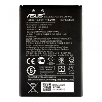 Аккумулятор Asus C11P1428 (2400 mAh)