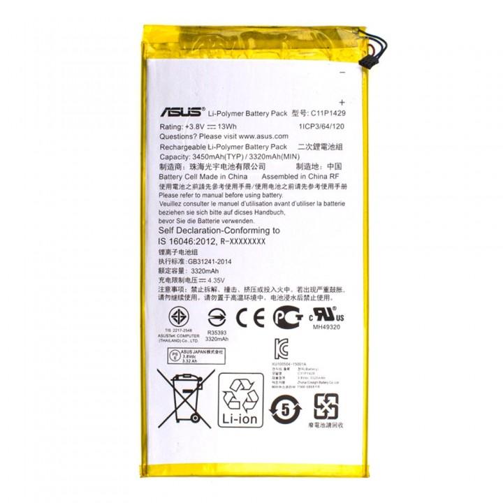 Аккумулятор Asus C11P1429 (3450 mAh)