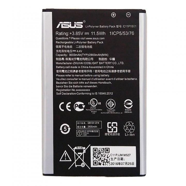 Аккумулятор Asus C11P1501 (2500 mAh)