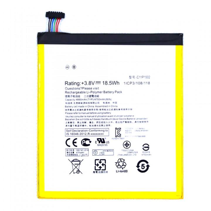 Аккумулятор Asus C11P1502 (4890 mAh)